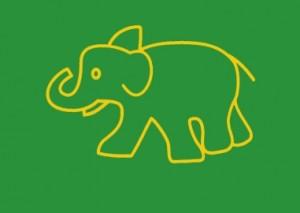 Culoare - negru elefant
